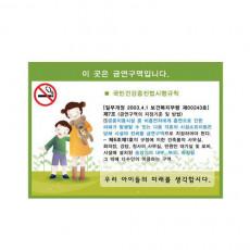 화장실 액자 명언 명화 금연안내 그림