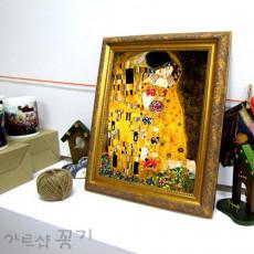 화장실액자 명화소품액자 - 키스 / 클림트