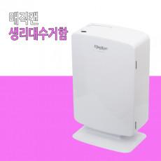 매직캔 생리대수거함(프리베-자동방식)/리필봉투