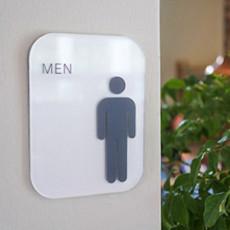화장실픽토그램 Big / 빅 / 전면형 화장실 표지판