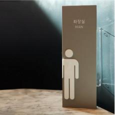 화장실픽토그램 Urban Board / 어반보드 / 돌출형 화장실 표지판