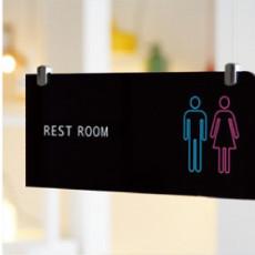 화장실픽토그램 Midnight / 미드나잇 / 천정형 화장실 표지판