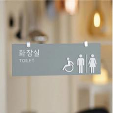 화장실픽토그램 Urban Board / 어반보드 / 천장형 화장실 표지판
