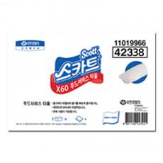 스카트® X60 푸드서비스 타올 100매[1카톤]