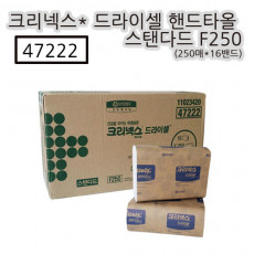 크리넥스 드라이셀 핸드타올 스탠다드 F250/250매16밴드/4,000매