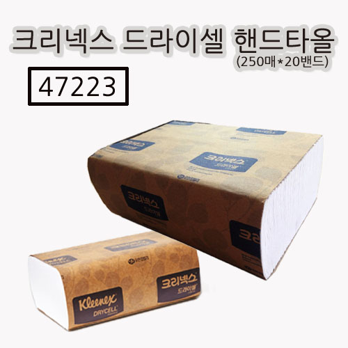 크리넥스 드라이셀 핸드타올 F250S/250매20밴드/5000매/47223