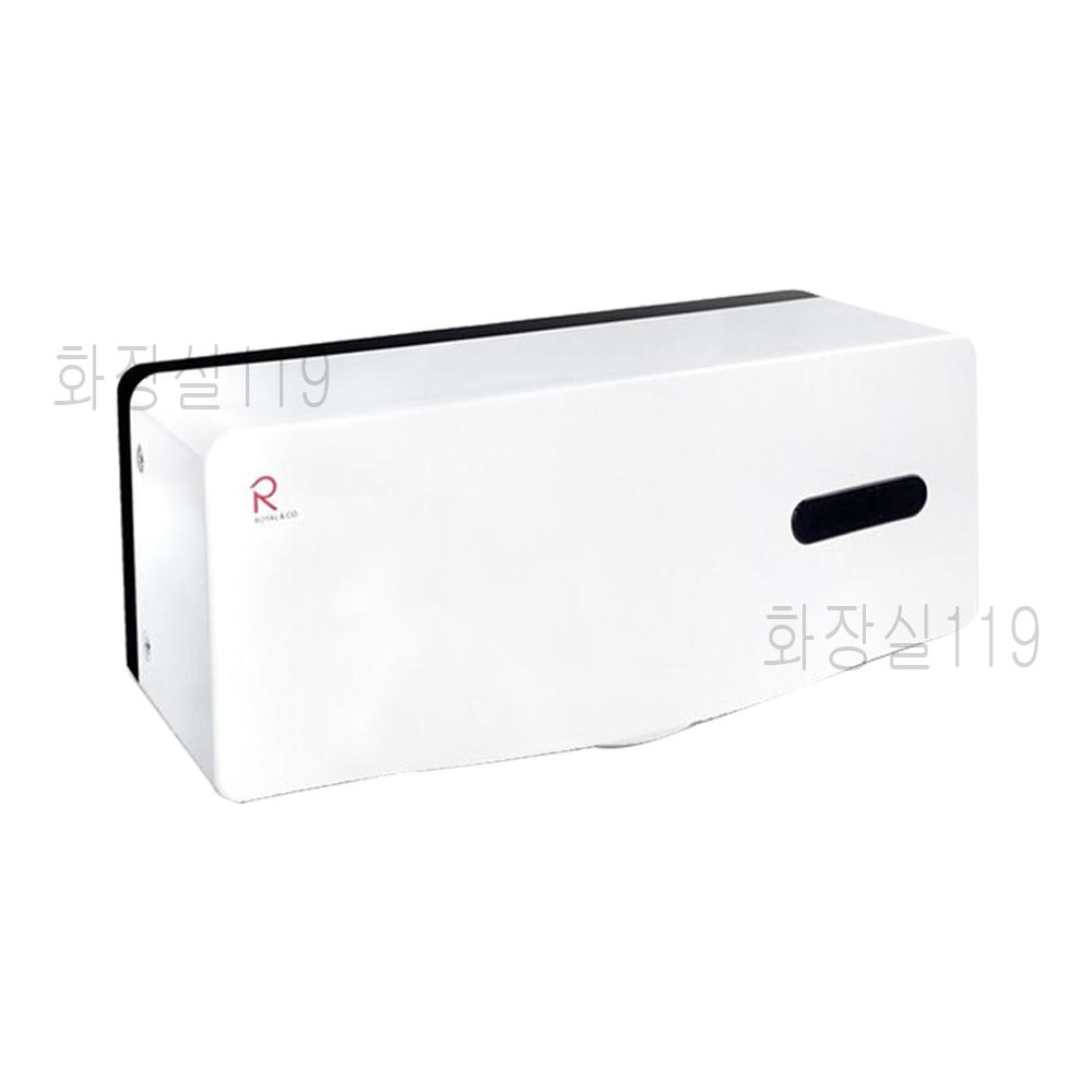 로얄토토 소변기 감지센서 RUE131(건전지식)/RUE130(전기식)