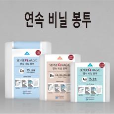 연속비닐 생리대수거함 위생용품 수거함 센스큐 매직리필(연속비닐리필봉투)